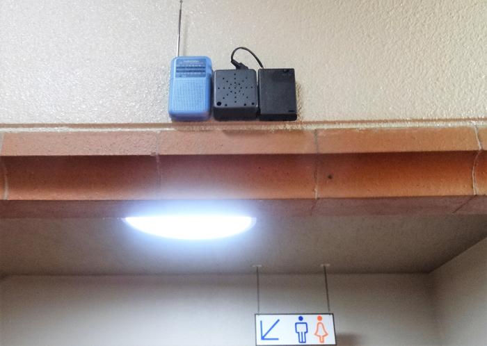 新宿文化センターふれあいコンサート音声案内装置
