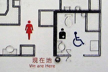 西武百貨店トイレ触知案内板