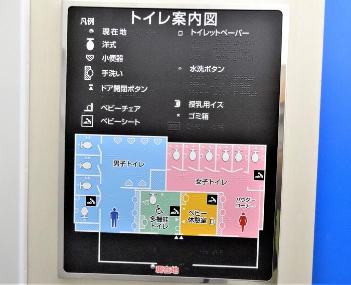 JR東日本柏駅トイレ触知案内板