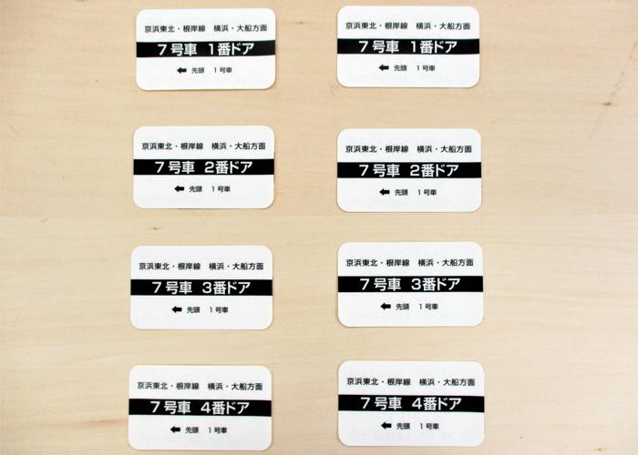 JR東日本品川駅ホームドア