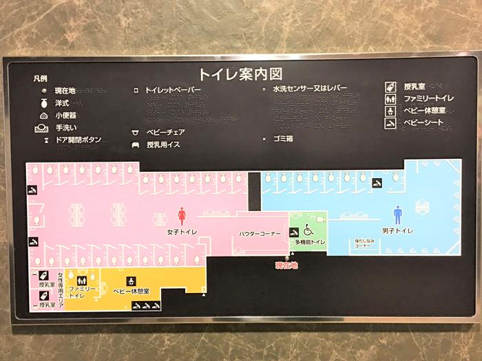 JR東日本東京駅トイレ触知案内板