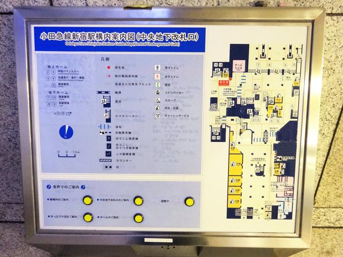 小田急線新宿駅構内触知案内板