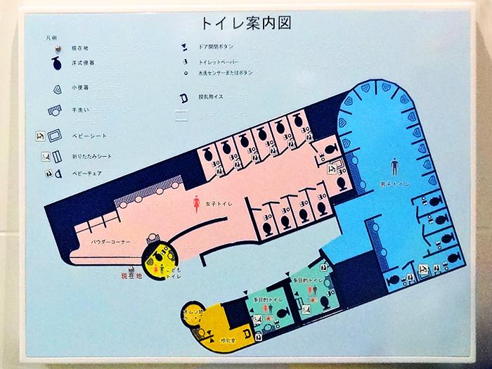 小田急線新宿駅トイレ触知案内板