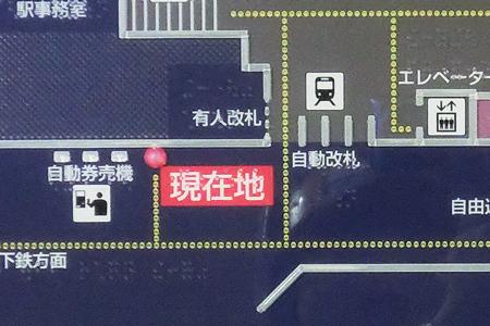 相鉄線湘南台駅構内触知案内板