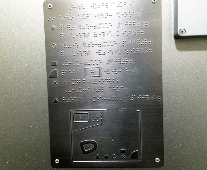 JR東海東海道新幹線N700系トイレ触知案内板