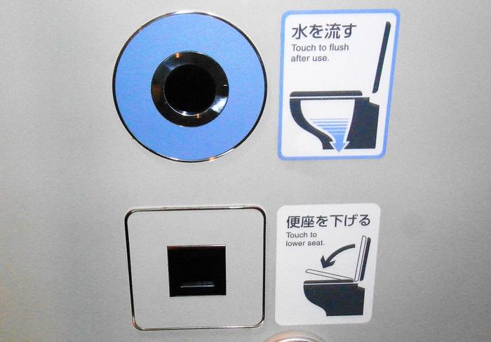 JR東海東海道新幹線N700系トイレ点字案内
