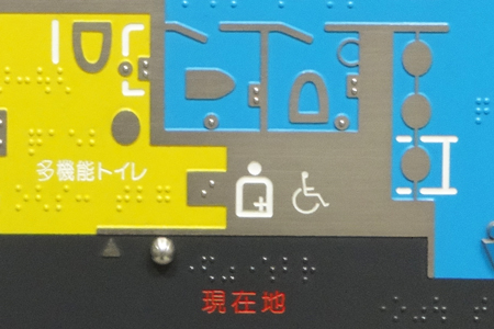 JR東海浜松駅トイレ触知案内板