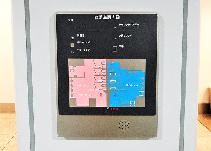JR東海東京駅トイレ触知案内板